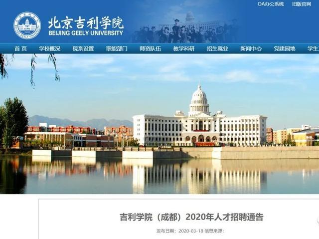 北京大学!