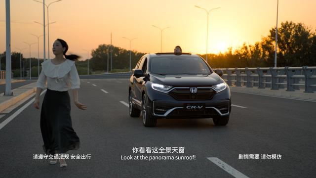 常胜将军来了!东风Honda 新CR-V青春上市