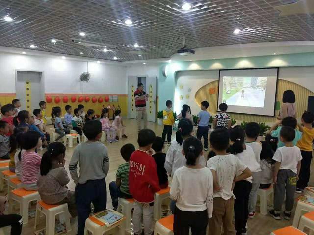 AR体感教育,提高中国儿童安全意识