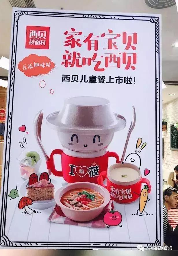 餐饮广告语宣传语!插图1