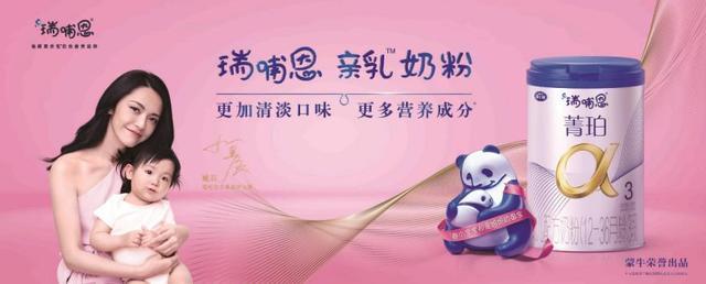 中国母乳研究新突破!与母乳90%相似度的奶粉面世