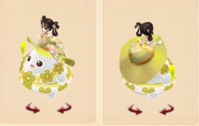 梦幻西游:梦幻首款拥有自己装扮的坐骑,甜蜜蜜豆豆穿搭分享