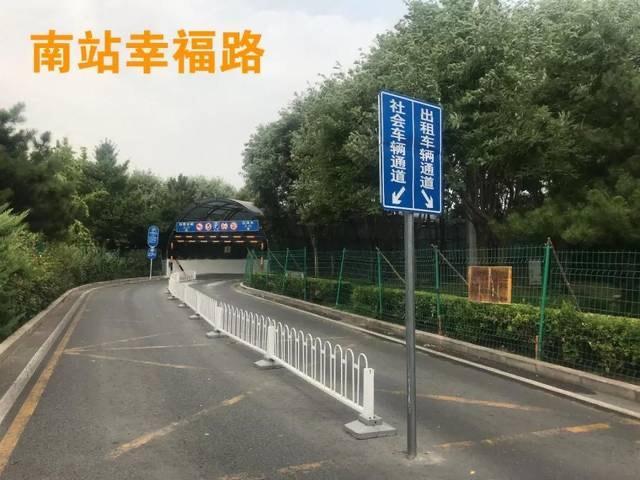 北京南站图片真实