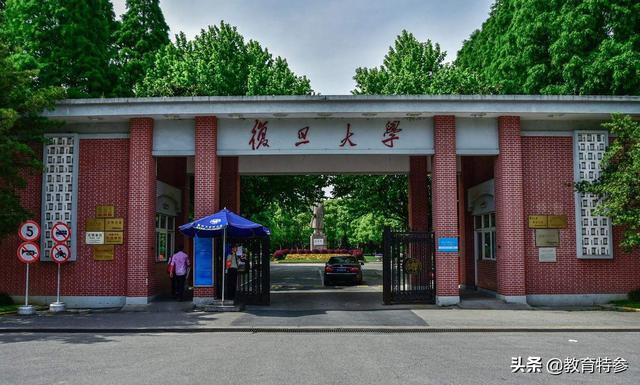 上海最新高校排名,复旦大学居首,上财第五,东华大学进入前十