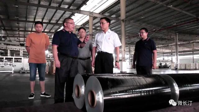 长汀:县长马水清调研稀土产业发展