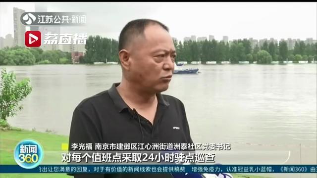 筑牢22公里江堤安全线 南京江心洲海绵城市建设初显成效