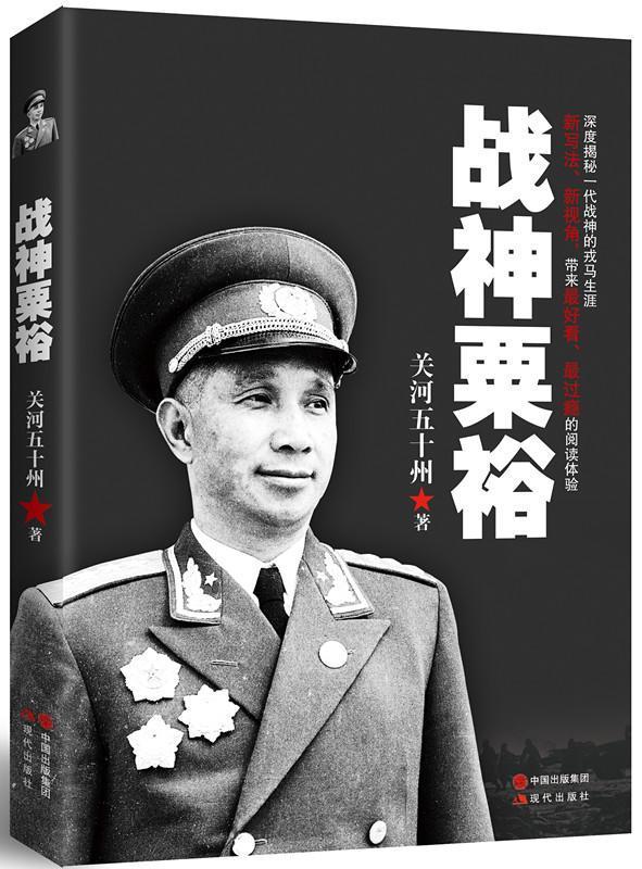 淮海战役地图