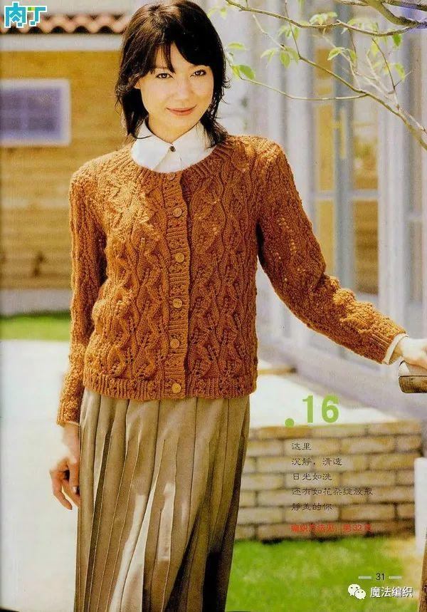 编织一款厚实保暖的中老年女士开衫毛衣外套