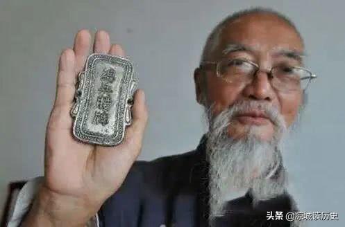 湖南一老人自称清朝总兵后人,掏出腰牌证明,专家:是国宝要上交