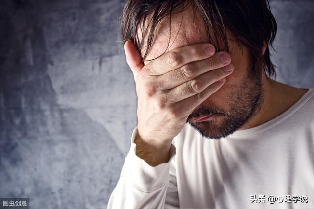 专业抑郁症的心理测试题 测试一下自己吧_高三网