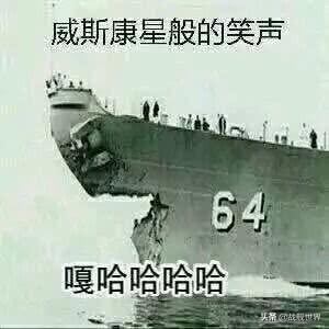 [讨论] 战舰世界雷达及水听性能汇总 NGA玩家社区_精英玩家俱乐部