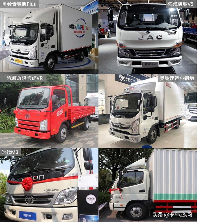 【封闭货车品牌大全】封闭式客货两用面包车_封闭式... _卡车之家
