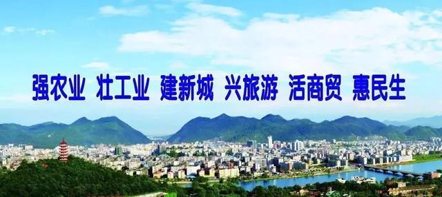 """【乡镇资讯】咸水镇""""双聚焦""""绘制旅游发展新蓝图"""