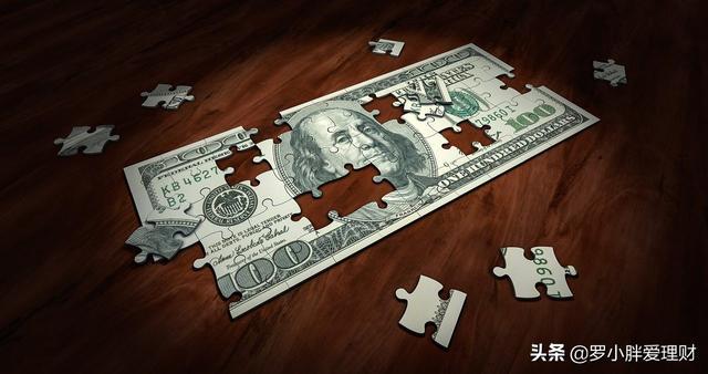 都说基金定投赚钱,但自己定投了2年,为何账户还是亏损?