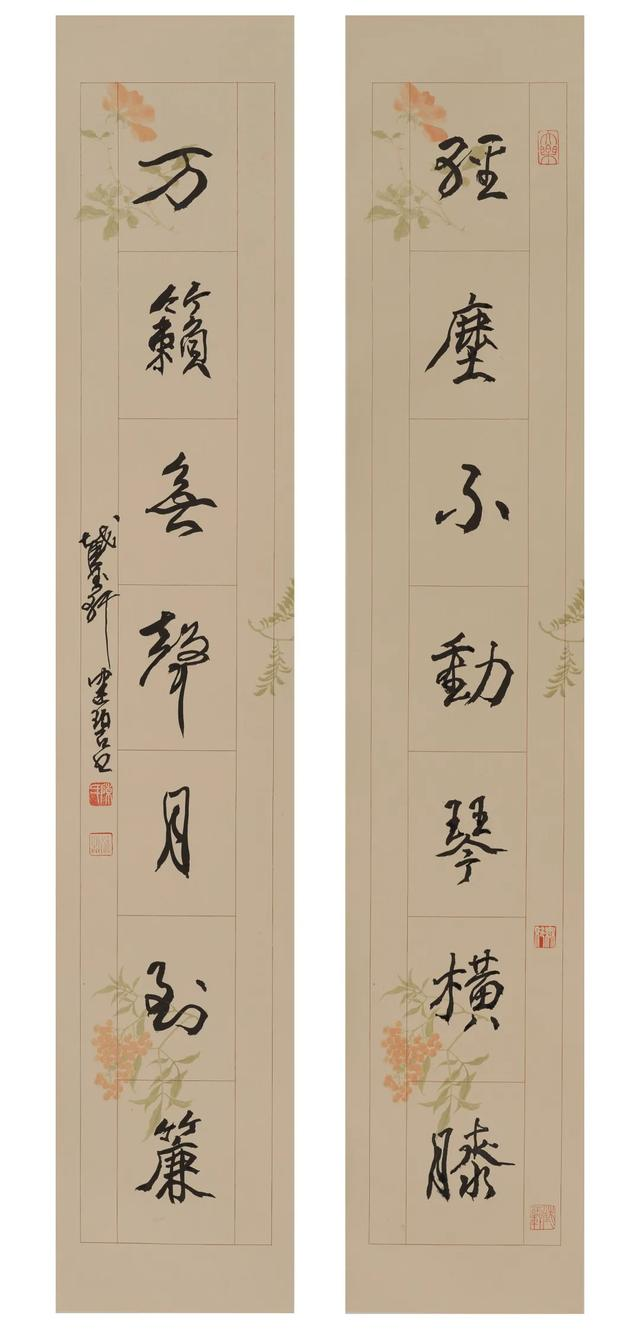 德佩千秋——陈佩秋书法作品网络拍卖会