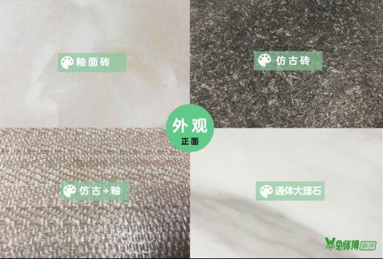 关于大理石仿古水的配方家里的大理石地面太滑,据说用一种... -