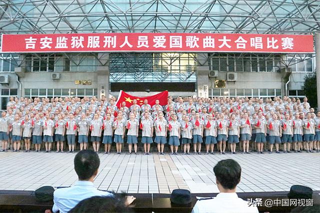 江西省吉安监狱服刑人员参加人大换届选举(图)-吉... -手机江西网