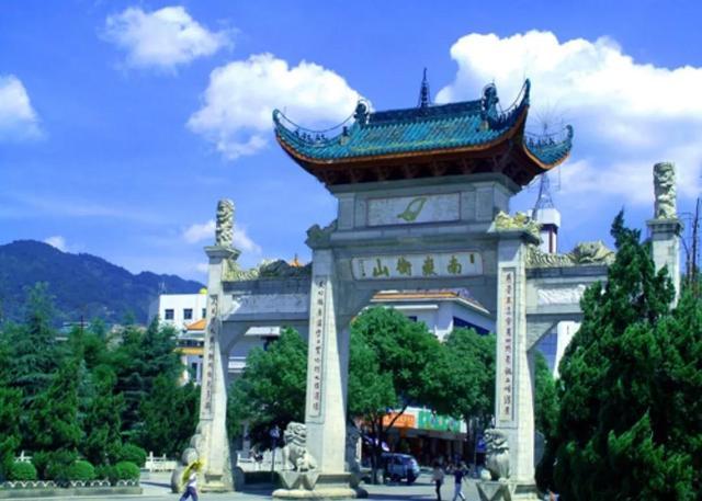 南岳衡山最新视频