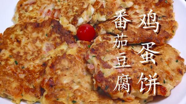 西红柿炒鸡蛋图片