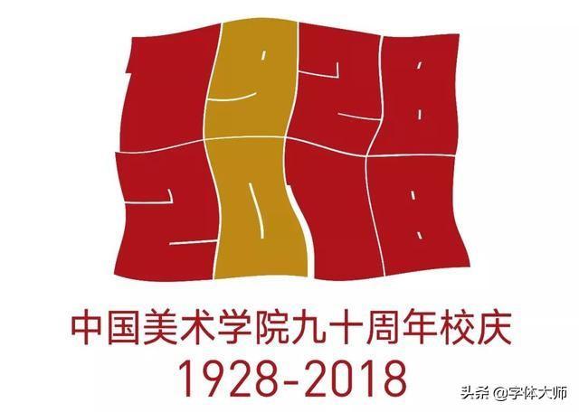 中国民航大学校徽(JPG图片格式,可调整大小)- 豆丁网