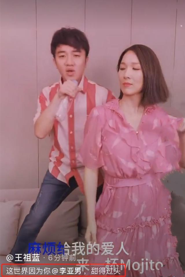 李亚男官宣怀二胎后首露面,踩高跟和老公跳舞满脸疲惫