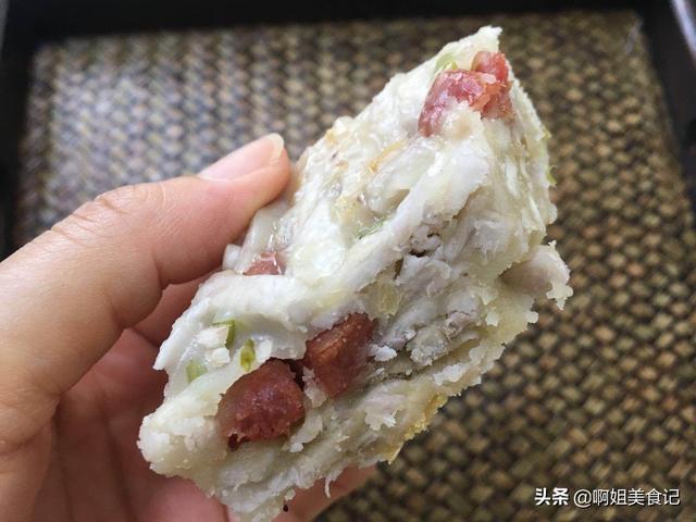 广式芋头糕,咸香软糯不粘牙,小时候的味道