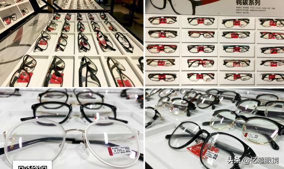 眼镜店怎么做宣传才能留住客户呢?