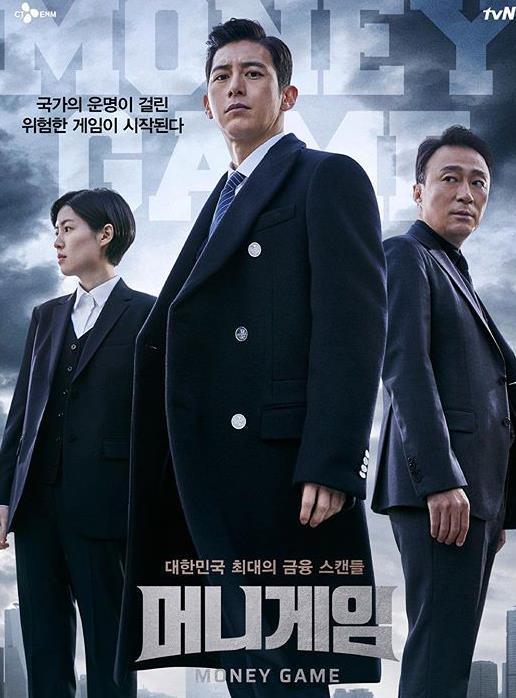 盘点8部让人失望的韩剧,2020上半年避雷懒人包