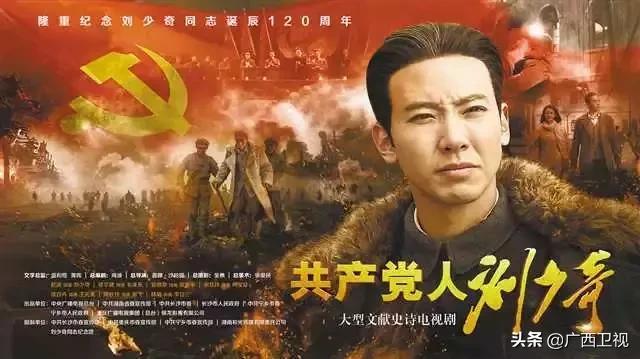 歷史上的今天:劉少奇被殘酷迫害致死--圖片頻道--人民網
