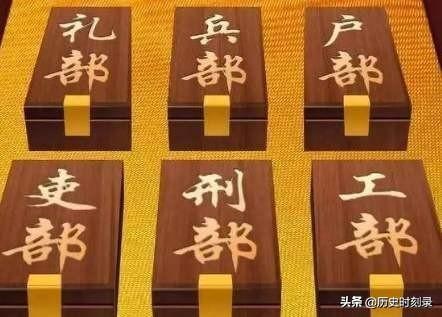 """从秦到清2000年:最好的政治制度——唐朝初期的""""三省六部制"""""""