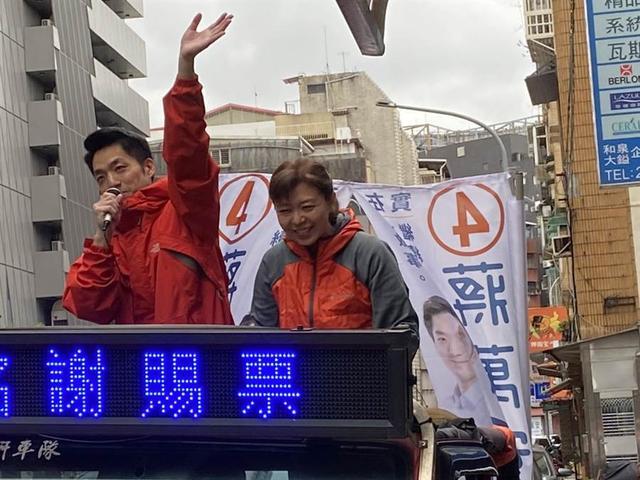 未来会参选台北市长?蒋万安回应了