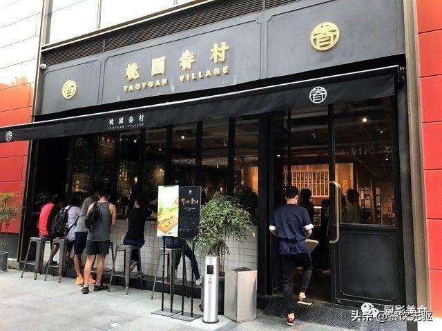 2018年中国十大网红小吃排名插图7