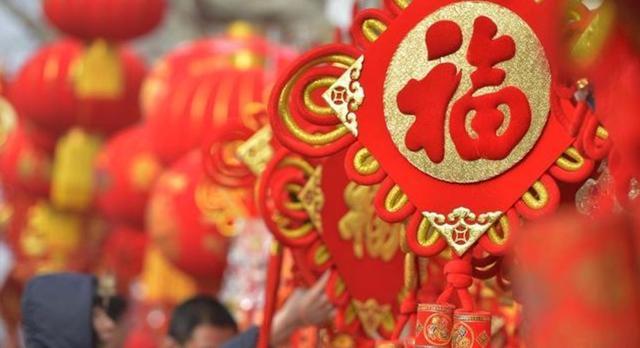 超全!北京12家年货热门大集信息汇总!快收藏