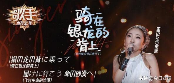 吴佩慈《闪着泪光的决定》-我的中国星第一期综艺_手机乐视视频