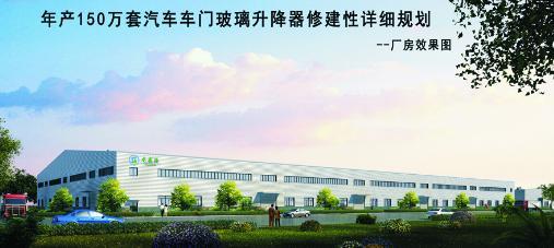 正在公示!岳阳这个项目建成后,每年150万车主受益