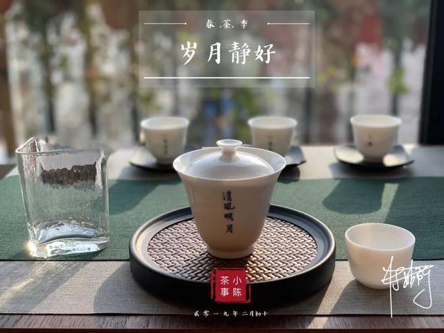 小茶勺奶茶店