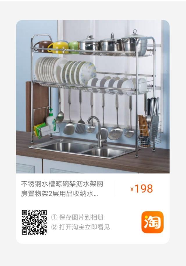 自动排水碗碟架让你的厨房更加干净