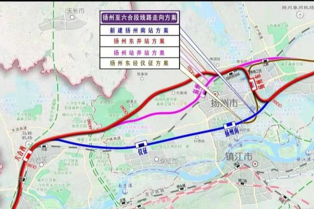 北沿江高铁在扬州确认并站?这两条铁路也传来好消息!... _腾讯网
