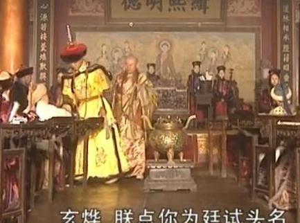 大清将近300年才十二个帽子王,为何如此贵重。