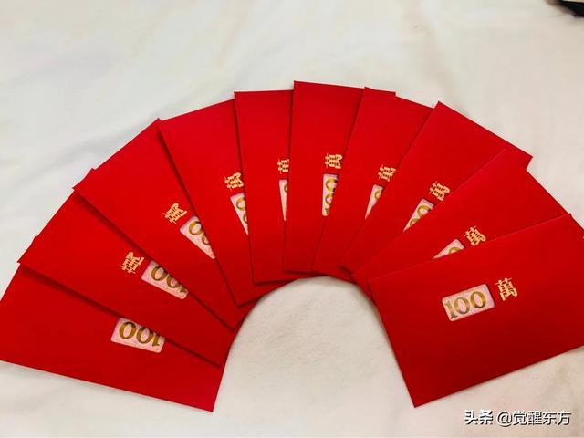中国彩礼排行榜-全国各地娶媳妇价目表