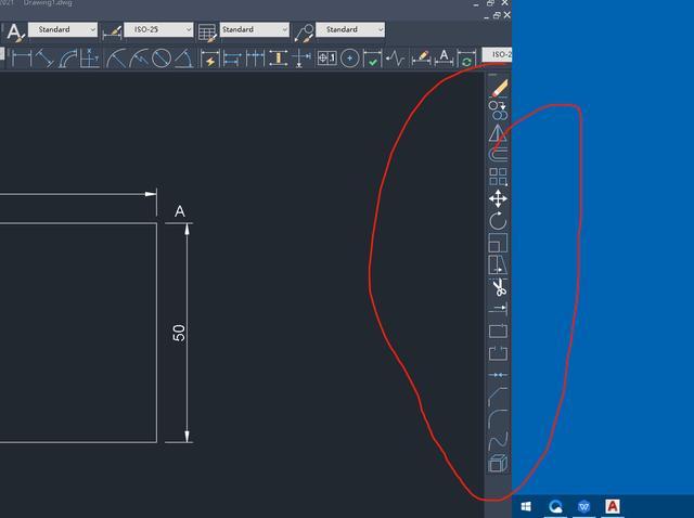 CAD入门必须要了解的一些基本概念与操作,及常用的快捷键命令