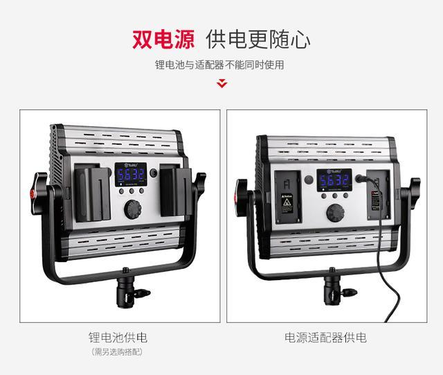 让摄影充满亮点——图立方LED摄影灯GK-600M使用测评