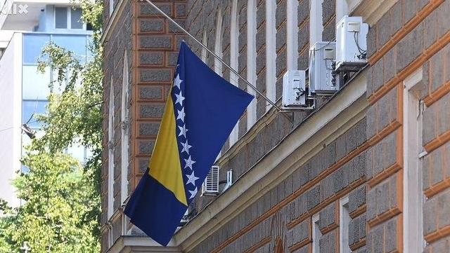 8名学生跨年夜不幸殒命 波黑全境降半旗志哀