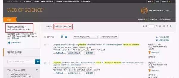 实用科研文献分析软件——Histcite