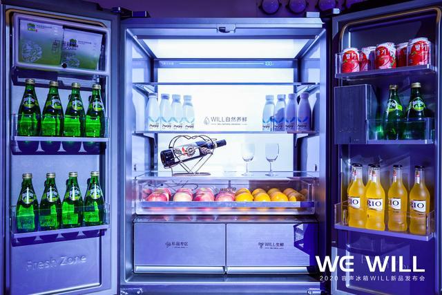 容声冰箱价格及图片
