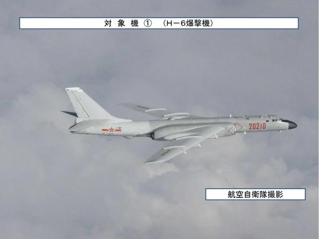 重磅!中俄兩軍在亞太地區開展首次空中聯合巡航任務旗云2圖片國防時報排頭兵