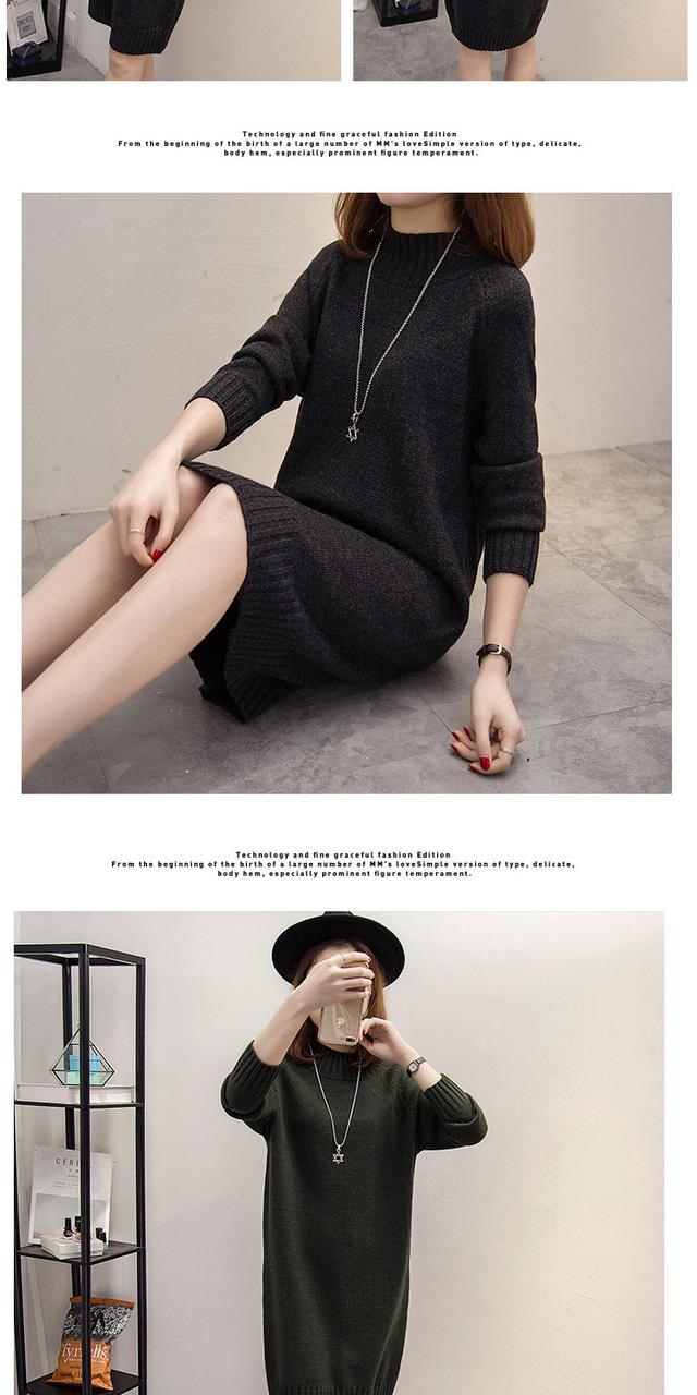 中长款套头毛衣女秋冬季女装新款韩版宽松纯色针织衫圆领打底