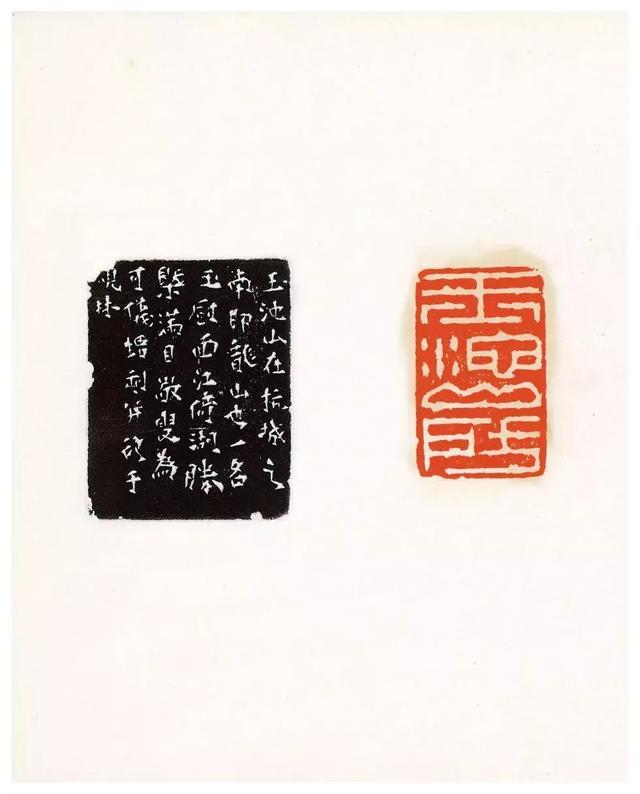 """""""西泠八家""""创始人的一枚印章为何有三面边款?"""
