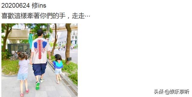 修杰楷带两个女儿外出,波妞背影超可爱,却被咘咘走路姿势抢镜