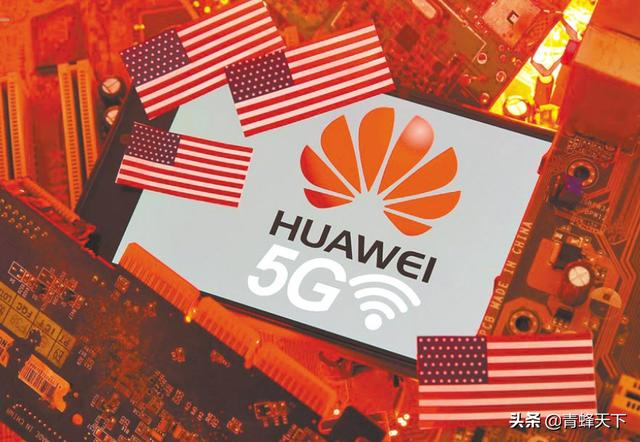 华为5G发展太快远超美国!美司法部长:中国盗取了美国未来的技术